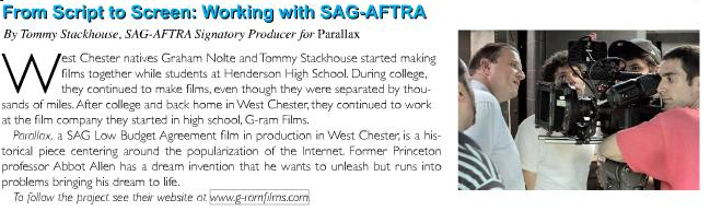 SAG-AFTRA Newsletter - January 2013